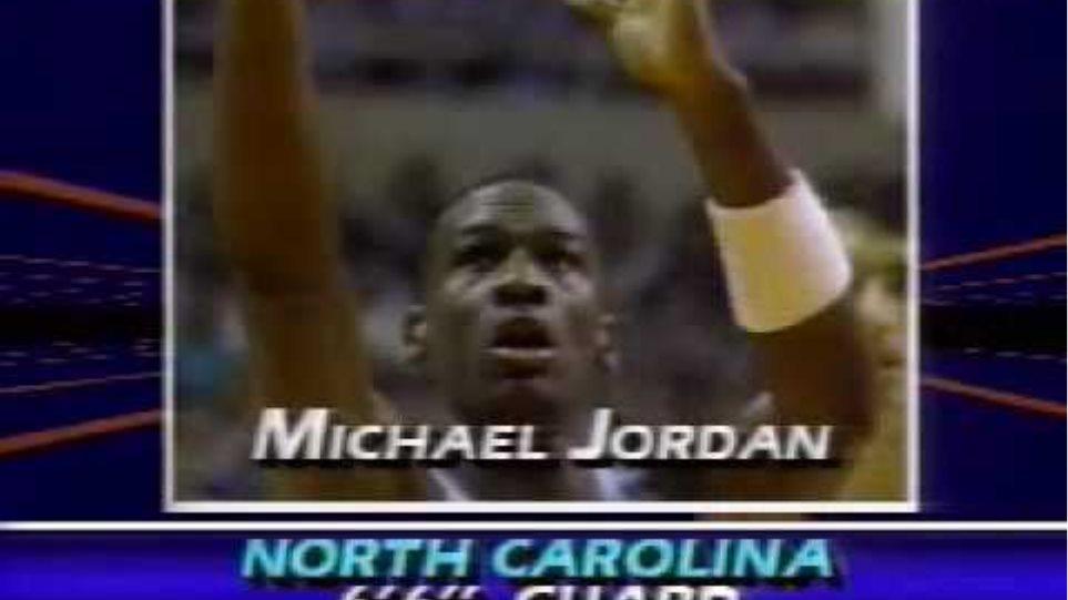 The Chicago Bulls pick MICHAEL JORDAN! Draft Video