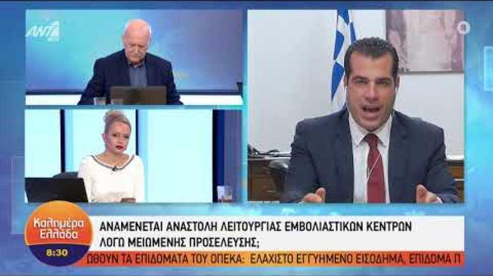 Θάνος Πλεύρης - Υπουργός Υγείας – ΚΑΛΗΜΕΡΑ ΕΛΛΑΔΑ - 15/09/2021