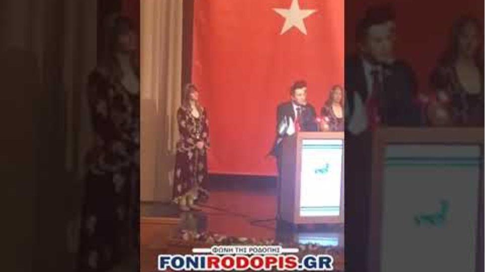 Πρωτοφανές εθνικιστικό ντελίριο Μουμίν σε ανθελληνική εκδήλωση στην Προύσα