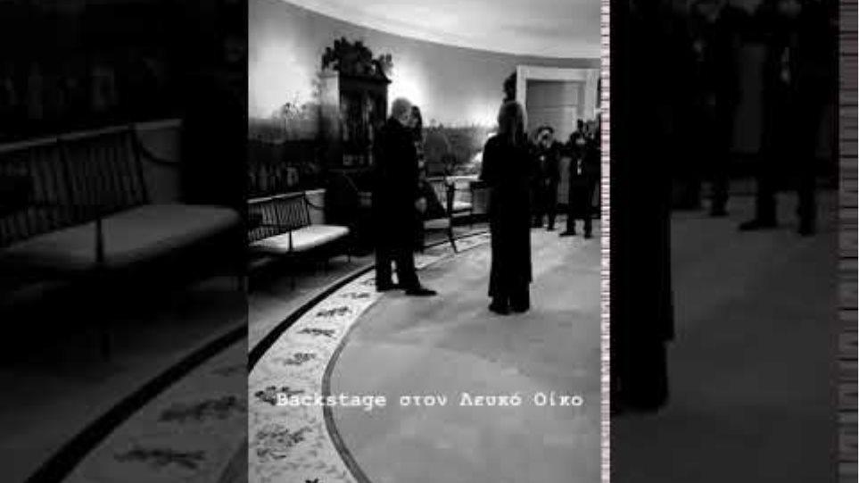 Στον Λευκό Οίκο ο πρωθυπουργός Κυριάκος Μητσοτάκης