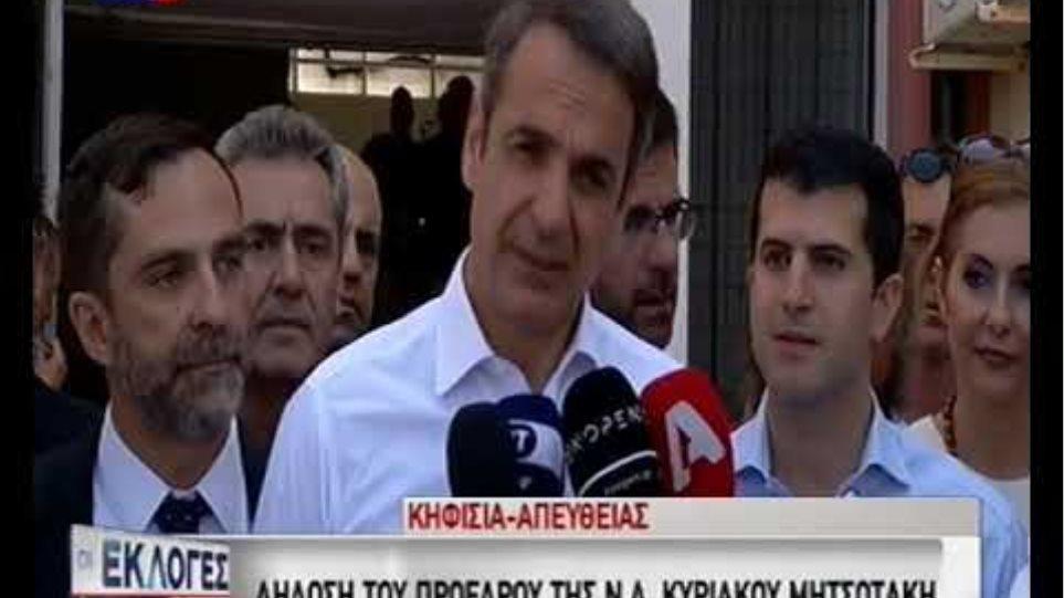 Κυριάκος Μητσοτάκης: Οι πολίτες να συμμετέχουν στην γιορτή της Δημοκρατίας
