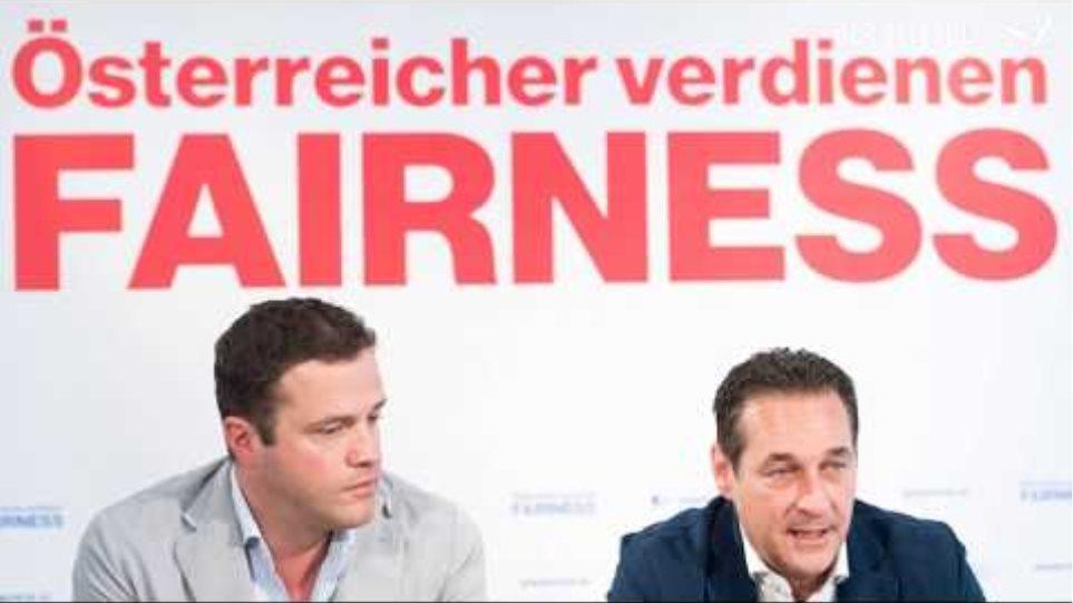 Το βίντεο που «έκαψε» τον αντικαγκελάριο της Αυστρίας Χάιντς-Κρίστιαν Στράχε