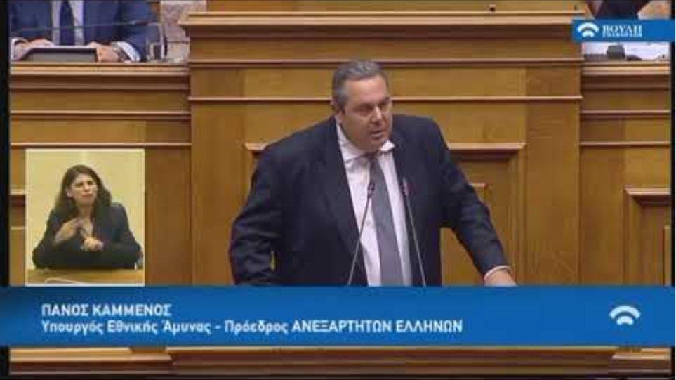 Πάνος Καμμένος - Ομιλία Βουλή