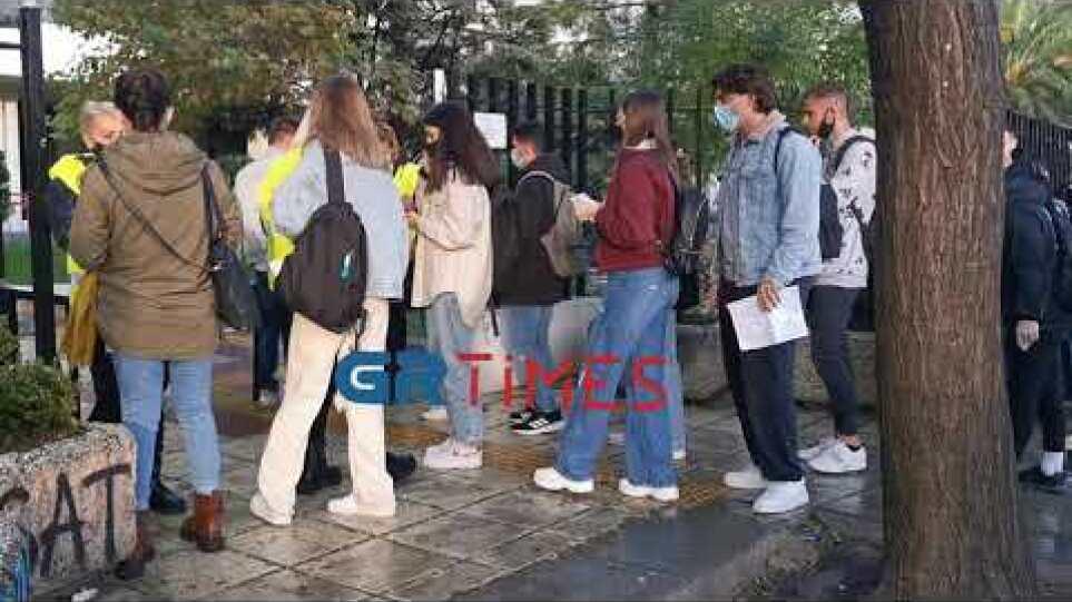 Έλεγχοι πιστοποιητικού ΠΑΜΑΚ - GRTimes.gr