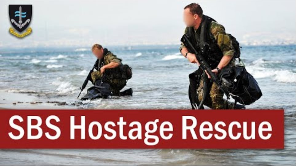 The Special Boat Service & the Sokoto Raid | March 2012