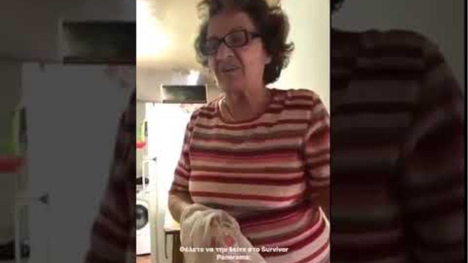 Η Κωνσταντίνα Σπυροπούλου με τη γιαγιά της