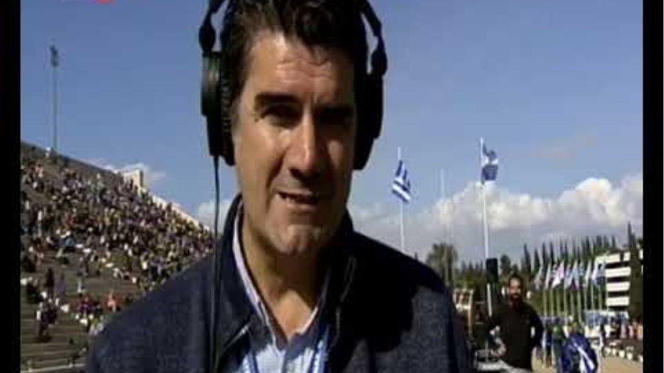 Απονομή Μαραθωνίου Αθήνας - Δηλώσεις νικητών