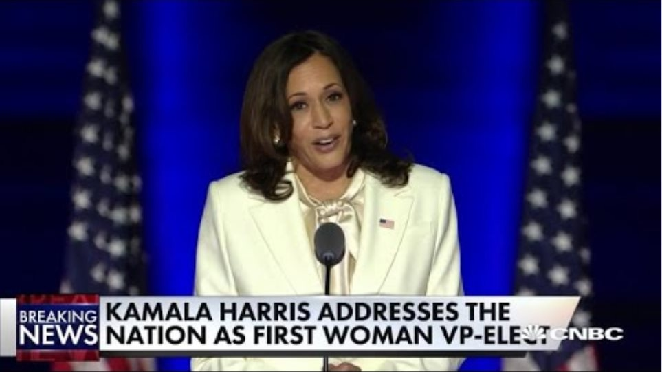 Watch Kamala Harris's first speech to the nation as vice president-elect