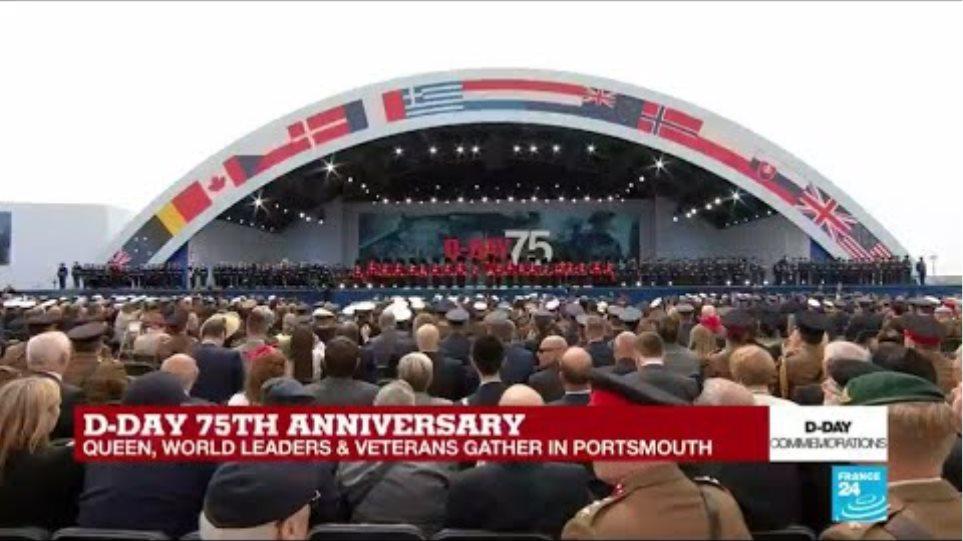 D-Day anniversary: Queen Elizabeth II, world leaders applaud war veterans gathered in Portsmouth