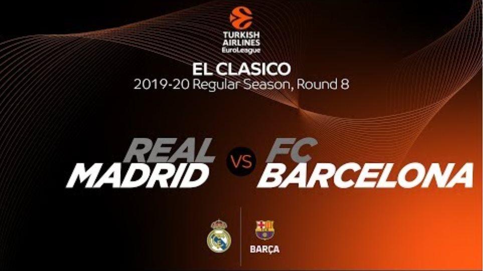 Real Madrid vs FC Barcelona: El Clasico