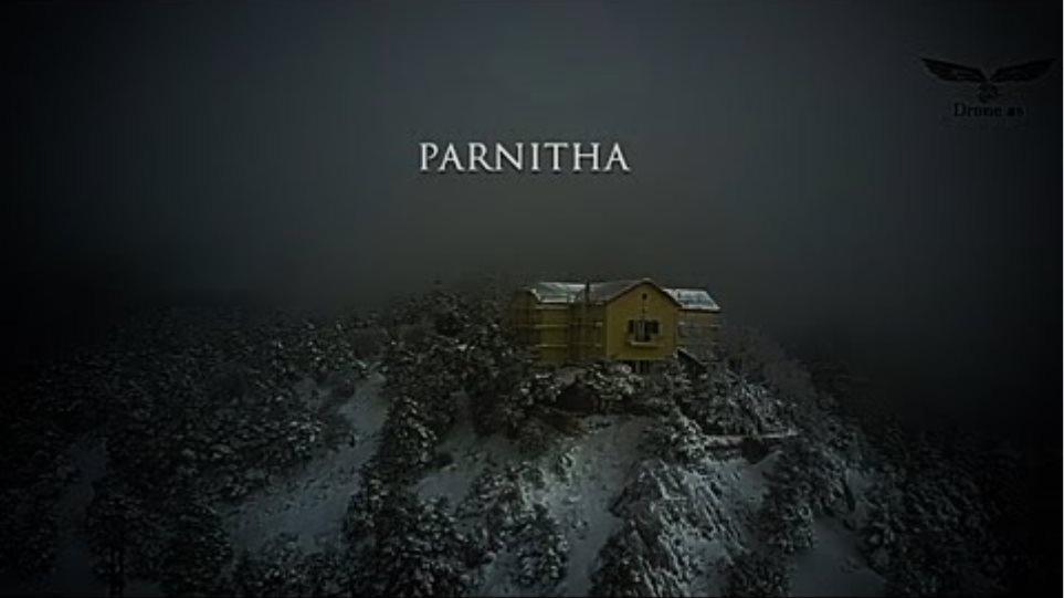 Πάρνηθα#  #Parnitha#Greecefilm#sanatorio#parntha