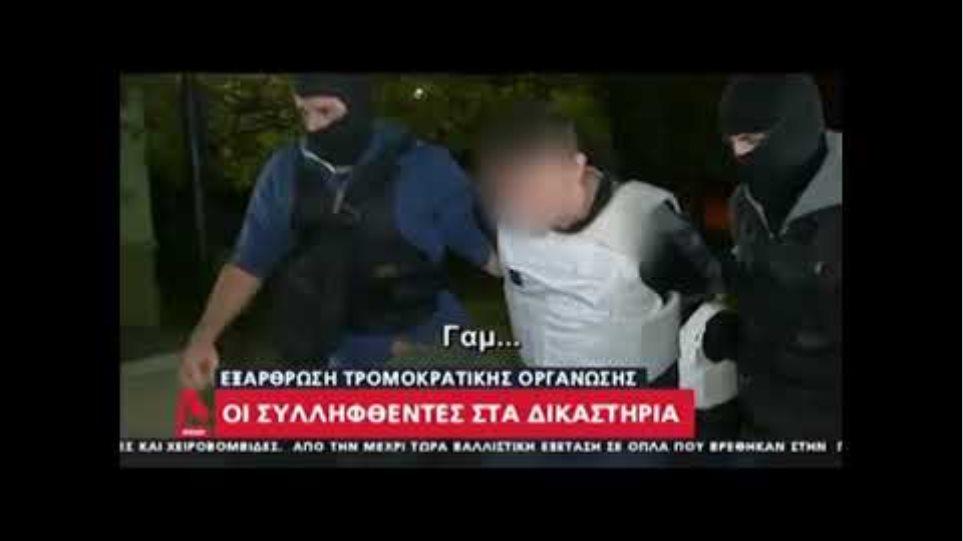 ΖΕΙΔΩΡΟΝ - Επαναστατική Αυτοάμυνα στην Ευελπίδων