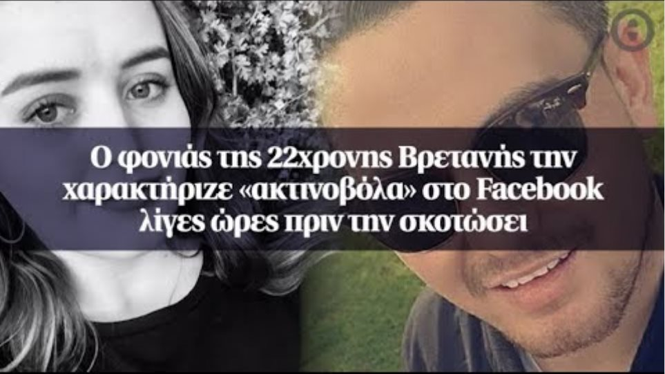 YouTube τυφλή dating μέρος 1