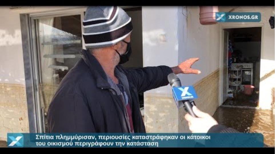 """""""Ένα μέτρο έφτασε το νερό μέσα στα σπίτια. Πρώτη φορά συμβαίνει αυτό"""" - Πλημμύρες Ροδόπη   xronos.gr"""