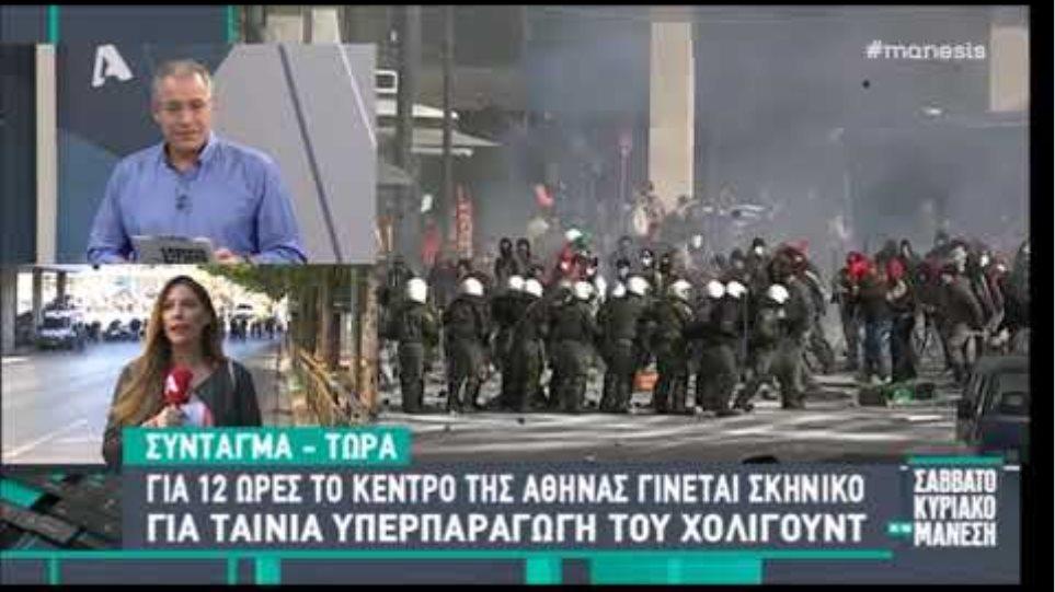 Ta gyrismata tis neas tainias tou Washington sto syntagma