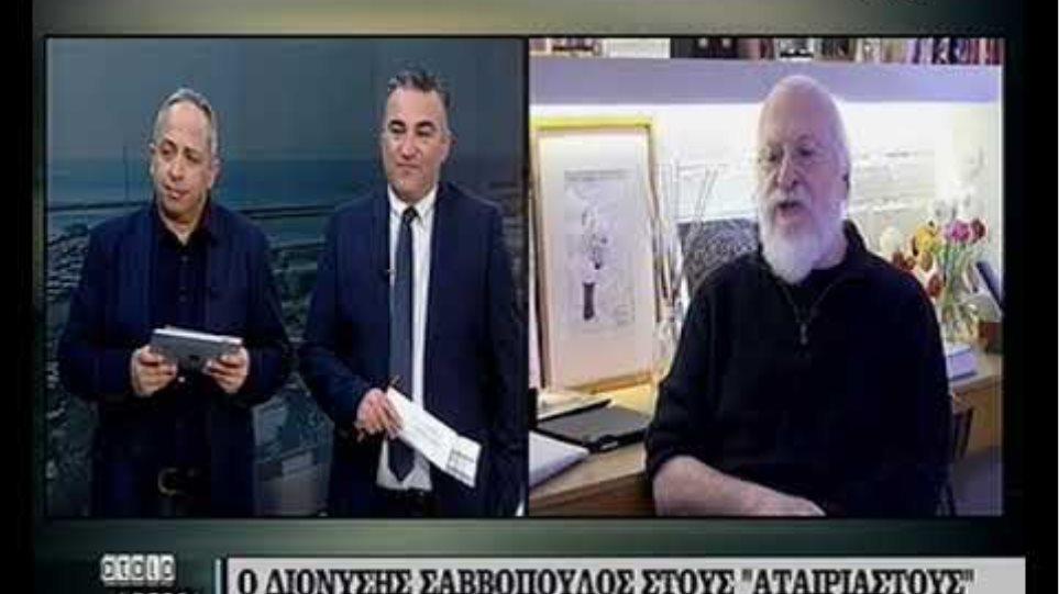 Διονύσης Σαββόπουλος: Κυβερνάει μια αποτυχία της Αριστεράς, ο Πολάκης μου θυμίζει αρκουδιάρη