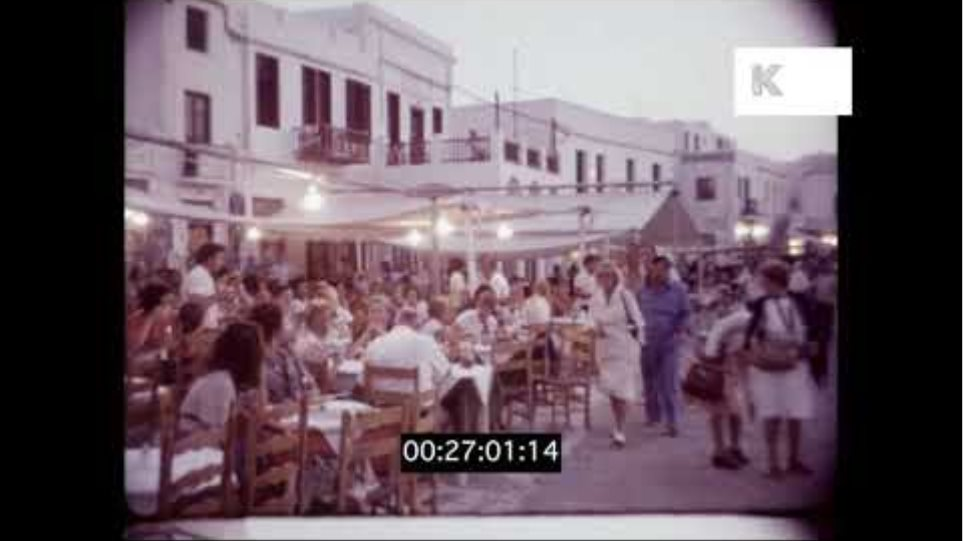 Mykonos at Night, 1970s Greek Islands, HD