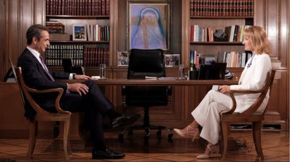 Συνέντευξη του Πρωθυπουργού Κυριάκου Μητσoτάκη στο STAR και στη δημοσιογράφο Μάρα Ζαχαρέα