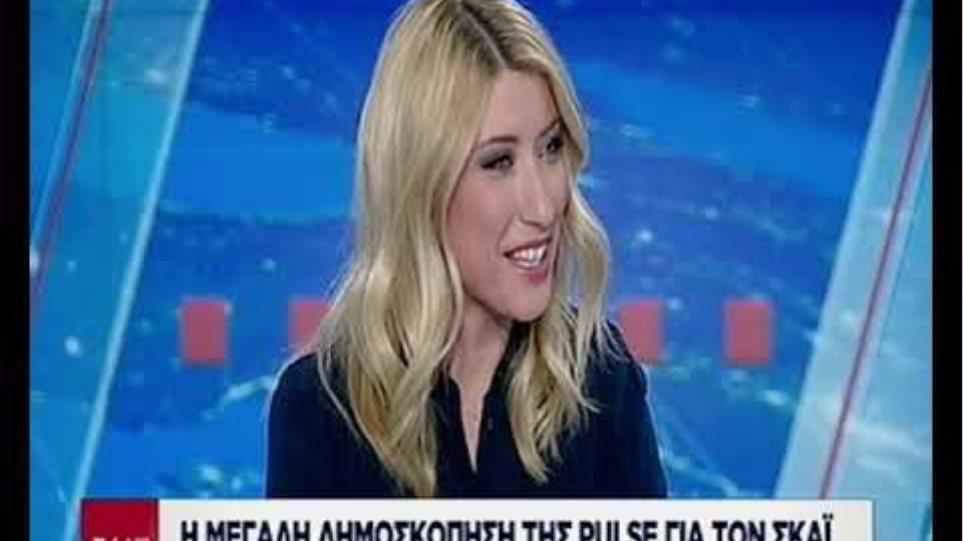 , Νέα δημοσκόπηση: Στις 11 μονάδες η διαφορά ΝΔ – ΣΥΡΙΖΑ