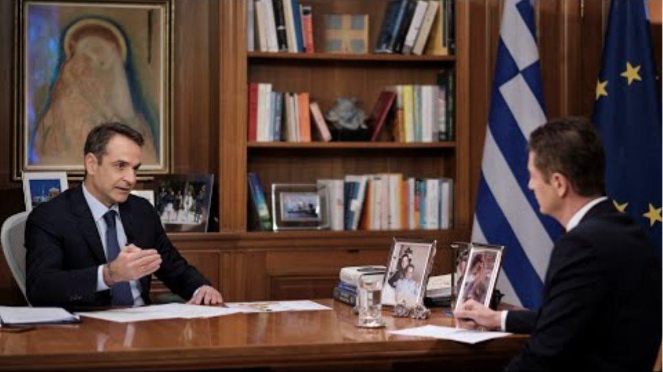 Συνέντευξη του Πρωθυπουργού Κυριάκου Μητσοτάκη στον Alpha