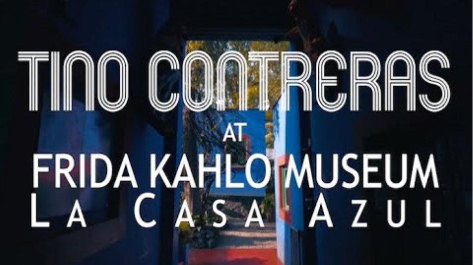 Tino Contreras at Frida Kahlo Museum - Casa Azul: Global Streaming Event Trailer 1