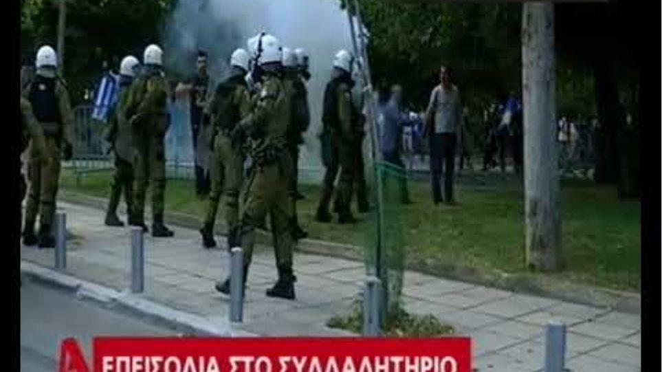 Θεσσαλονίκη: Επεισόδια έξω από το Βελλίδειο (2)