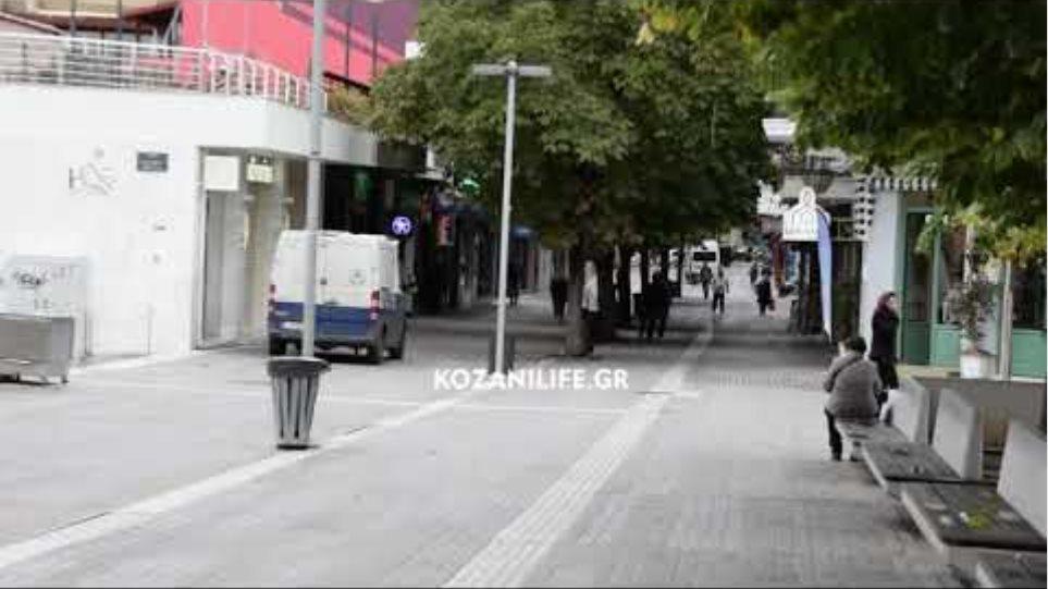Πρώτη μέρα εφαρμογής του Lockdown στην Κοζάνη