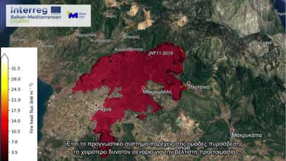 Προσομοίωση της δασικής πυρκαγιάς στην Εύβοια - 13/08/2019