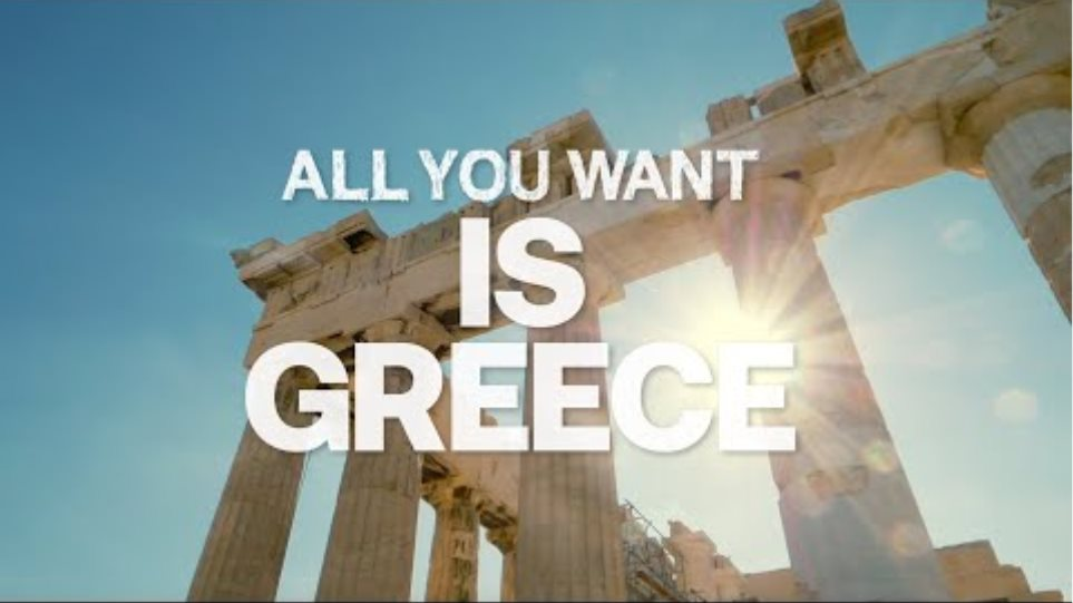 GREECE - ALL YOU WANT IS…TO DIVE INTO CULTURE AND NATURE