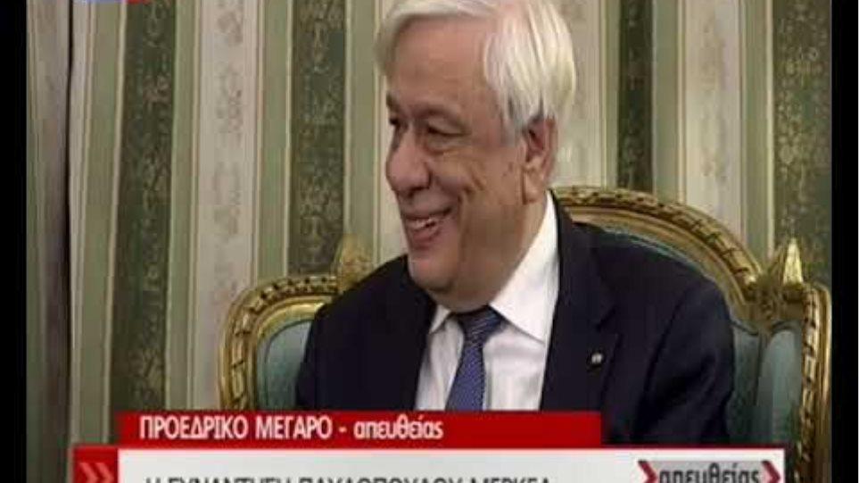 Παυλόπουλος: Δικαστικά επιδιώξιμες οι γερμανικές αποζημιώσεις
