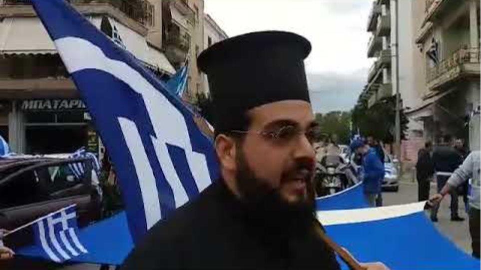 Πάτρα: Δηλώσεις Ιερέα για την έναρξη της μηχανοκίνητης παρέλασης
