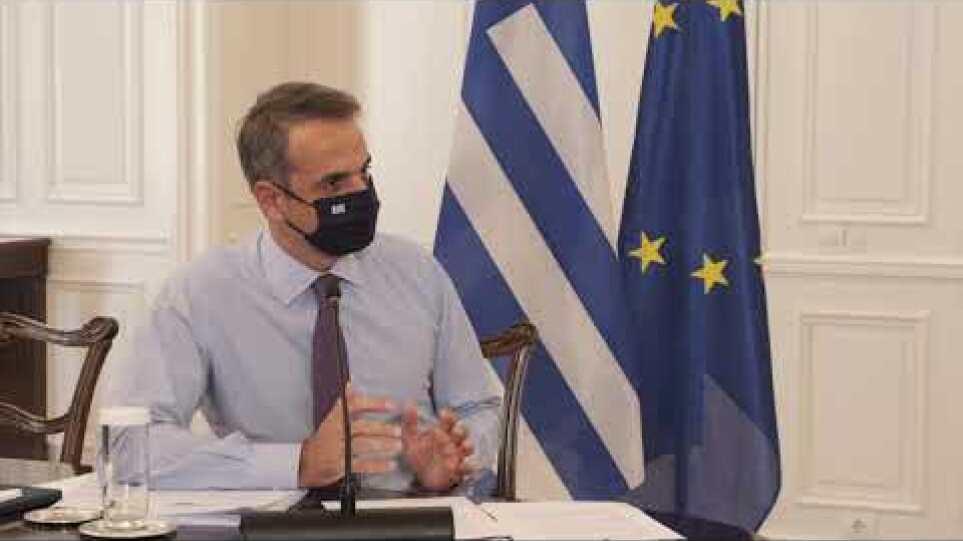 Μητσοτάκης στο υπουργικό συμβούλιο: Αύξηση του κατώτατου μισθού κατά 2%