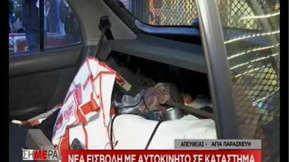 Εισβολή με αυτοκίνητο σε κατάστημα