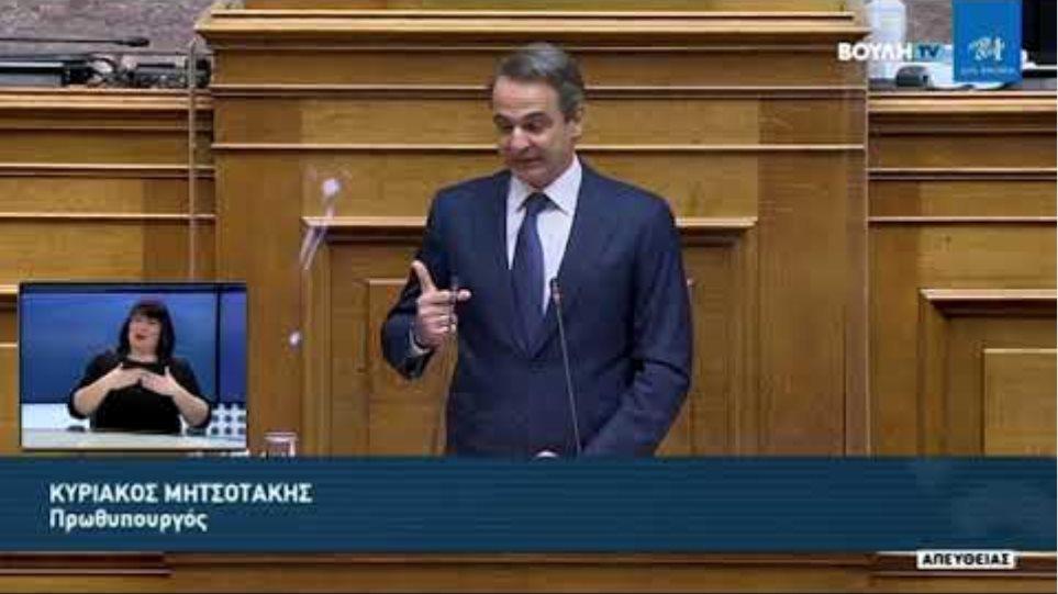 Ολομέλεια βουλής 12/3/21: Μητσοτάκης: Η απάντηση Μητσοτάκη για την οικονομία