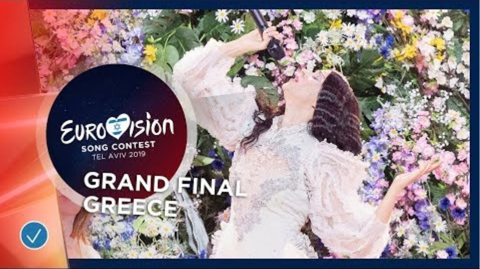 Greece - LIVE - Katerine Duska - Better Love - Grand Final - Eurovision 2019