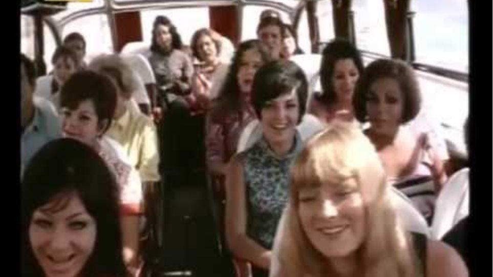 Έλενα Ναθαναήλ - Επιχείρηση Απόλλων (1968)