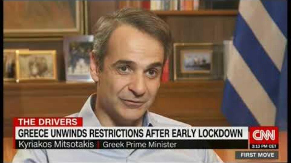 CNN MHTSOTAKIS1