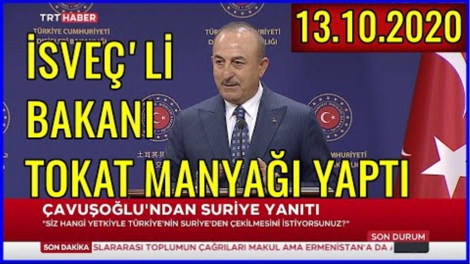 Dışişleri Bakanı Mevlüt Çavuşoğlu ve İsveç'li Mevkidaşı Ann Linde'nin Basın Toplantısı 13.10.2020
