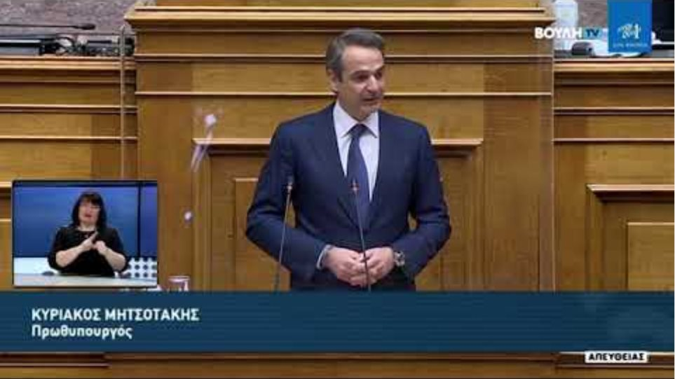 """Ολομέλεια βουλής 12/3/21: Μητσοτάκης: """"Η πανδημία δεν είναι ελληνικό φαινόμενο"""""""