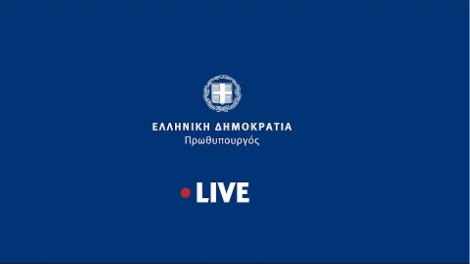 PΜ Kyriakos Mitsotakis takes part in a roundtable discussion at the 31st Greek Economic Summit