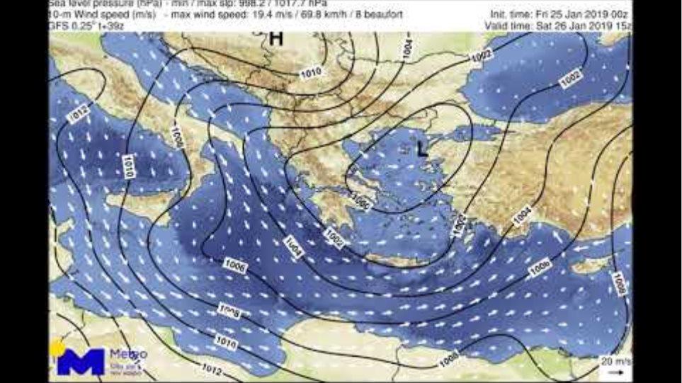 """Meteo.gr: """"Φοίβος"""": Κίνηση χαμηλού & υετός. Παρασκευή 25/01 - Σάββατο 26/01  2019"""