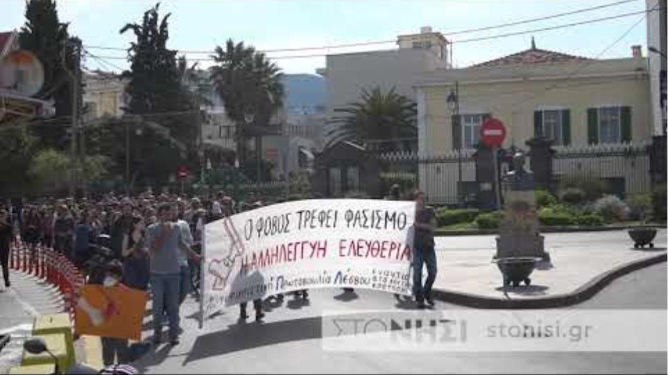 Πορεία στη Μυτιλήνη ενάντια στο Φασισμό