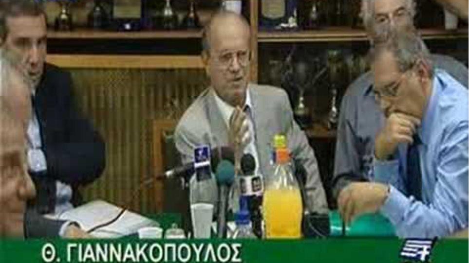 Θανασαρας Γιαννακοπουλος-Τhanasaras Giannakopoulos part3