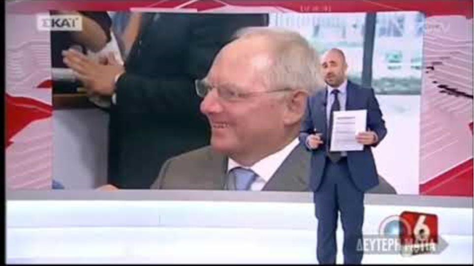 Ακριβοπούλου  Το βίντεο με τον γάιδαρο στην ΕΡΤ