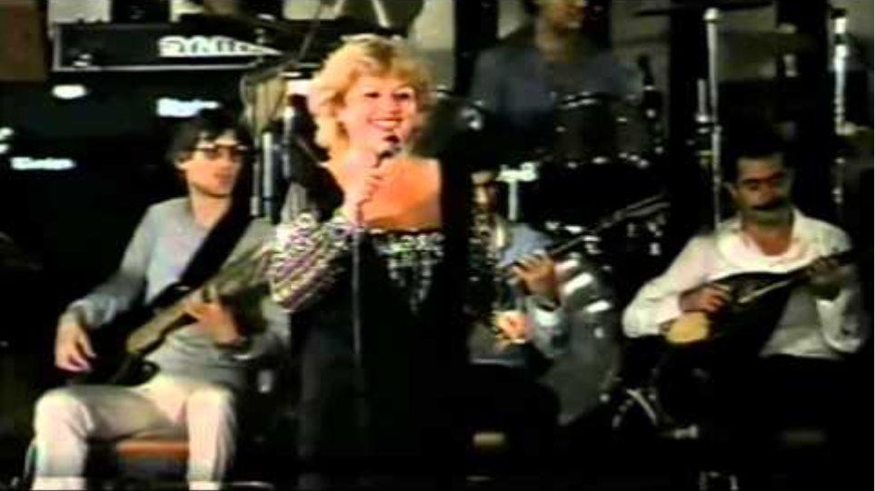 Ρίτα Σακελλαρίου -  Μια ζωή πληρώνω(1980)