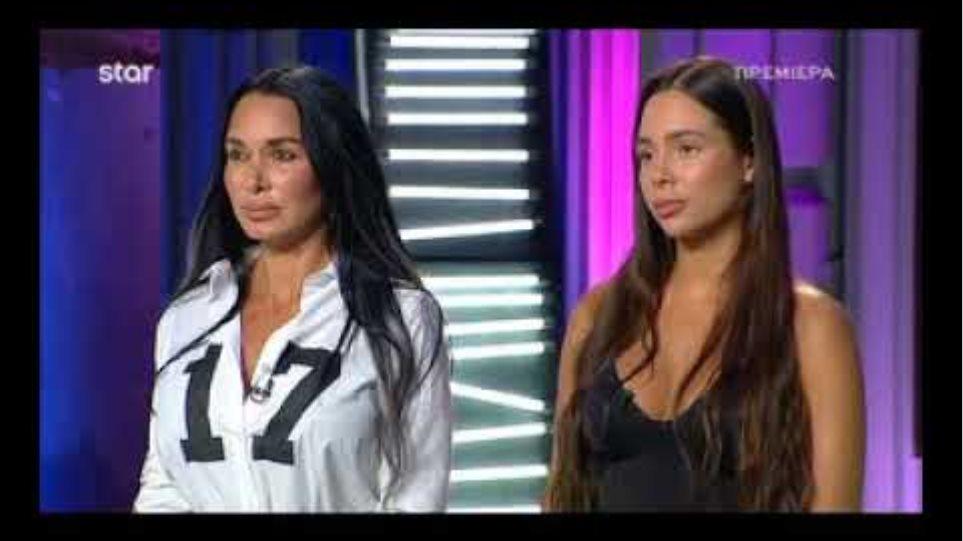GNTM: Χαμός με μάνα και κόρη για τις πλαστικές!