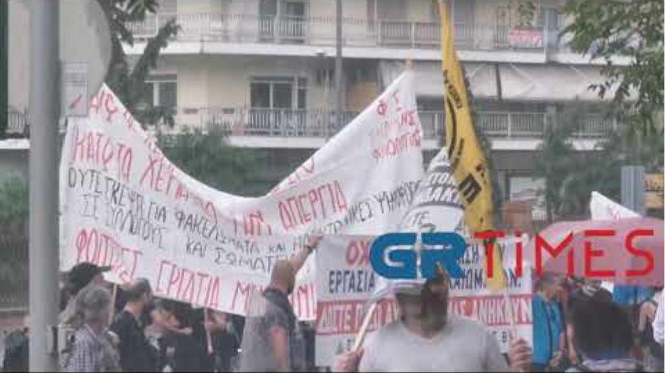 Με βροχή στο ΥΜΑΘ οι πορείες - GRTimes.gr
