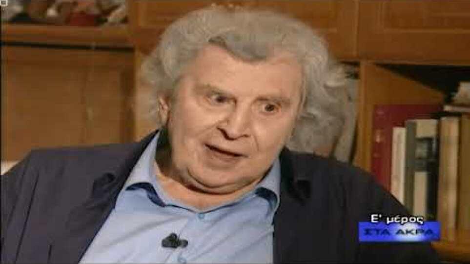 Μίκης Θεοδωράκης - Στα Άκρα
