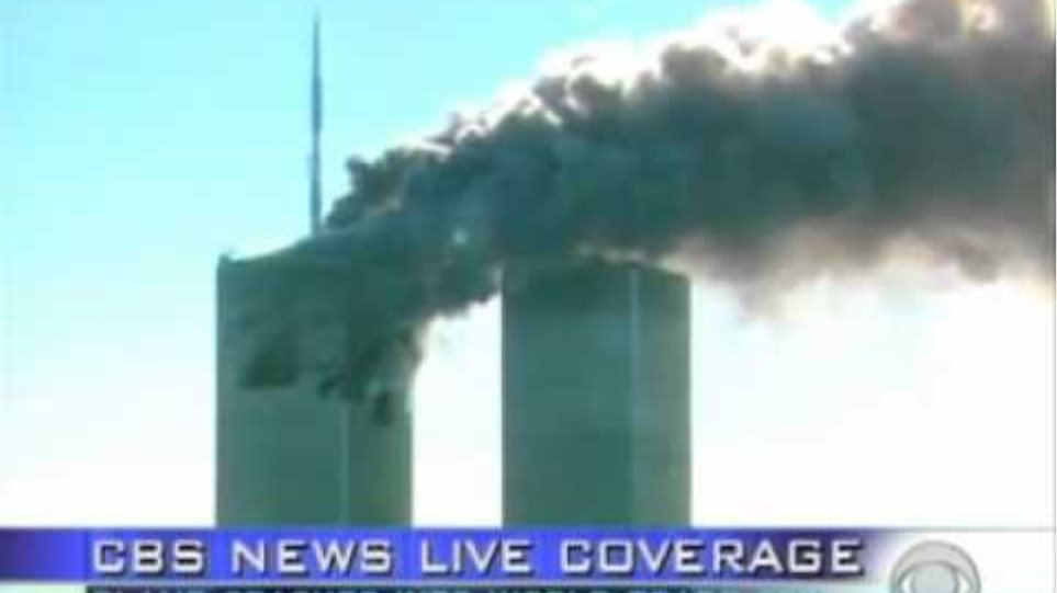 9/11/01: The towers are hit