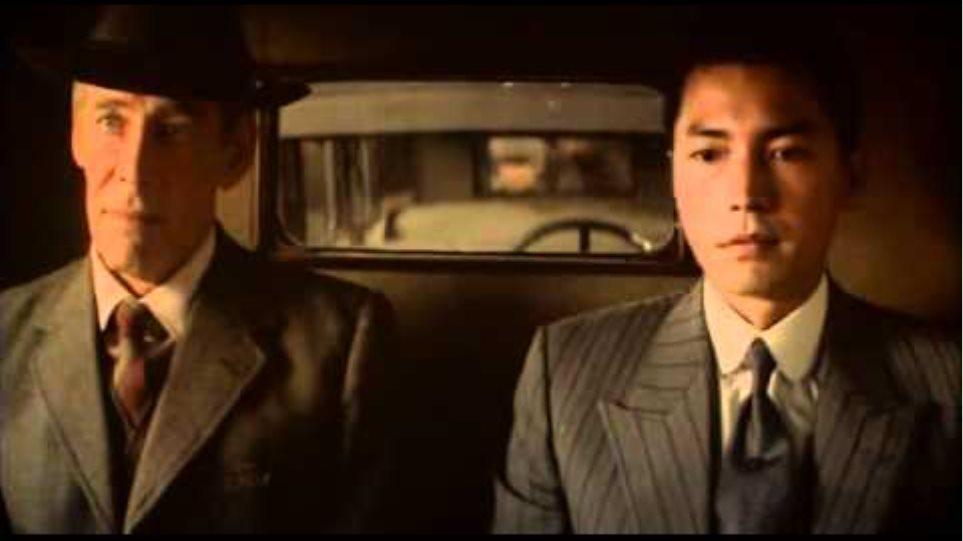 The Last Emperor (1987) Trailer